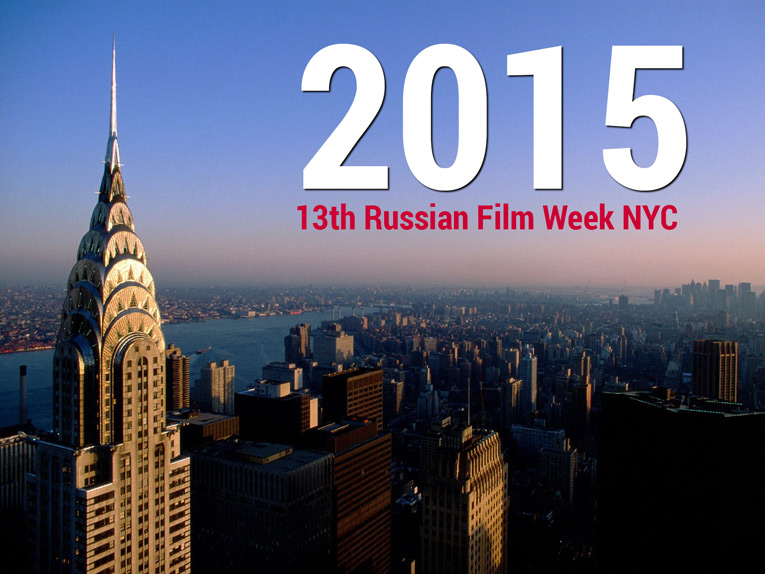Russian Film Week in 2015